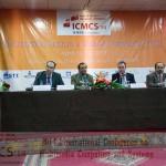 ICMCS-2014-0-73